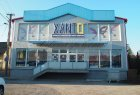 Offices, administrative premises for auction in Zvolen